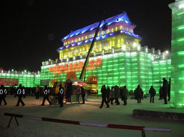 Главный вход в город льда. Харбин