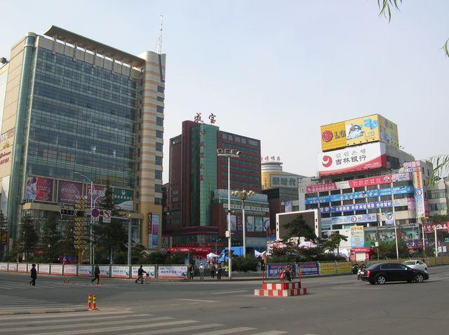 Центральная улица г.Яньцзи