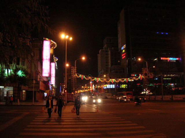 Ночной Яньцзи
