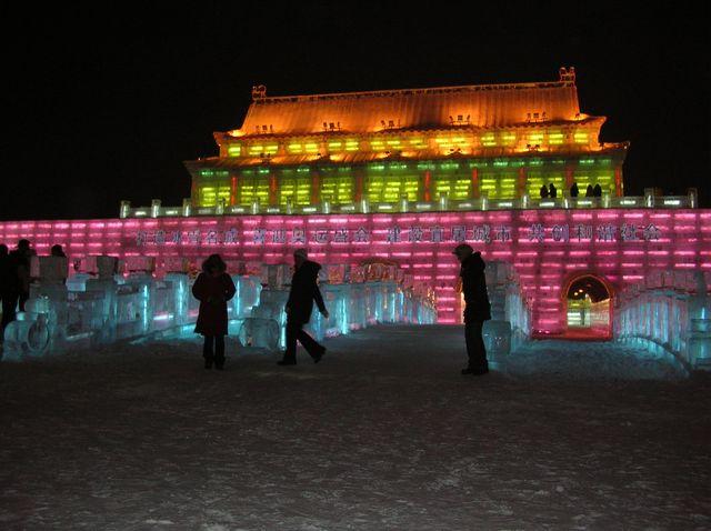 Копия дворца из Запретного города. Харбин