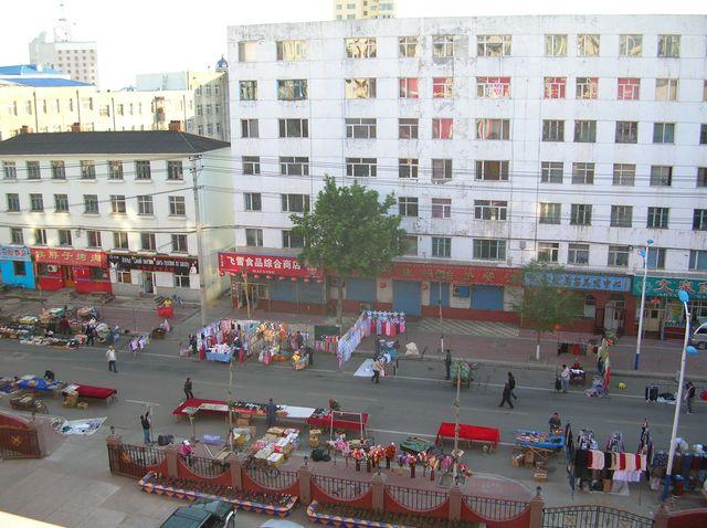 Утренний рынок. Хэйхэ