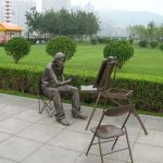 Парковые скульптуры