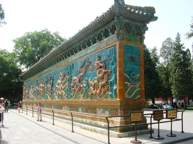 Стена Девяти драконов. Пекин