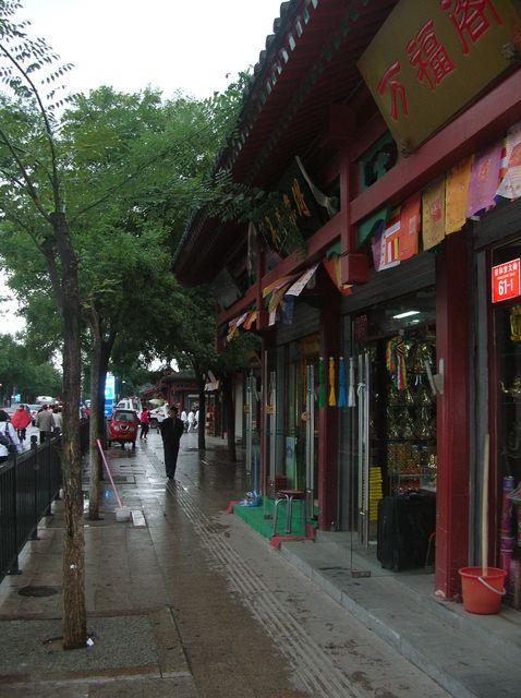 Лавки с сувенирами возле монастыря Юнхэгун. Пекин