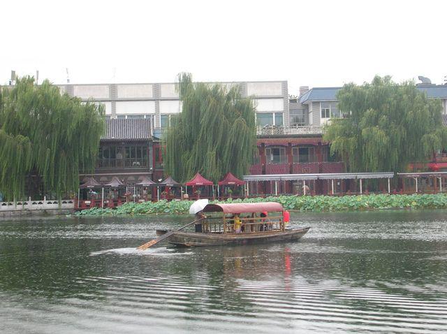 В парке Бога Огня. Пекин