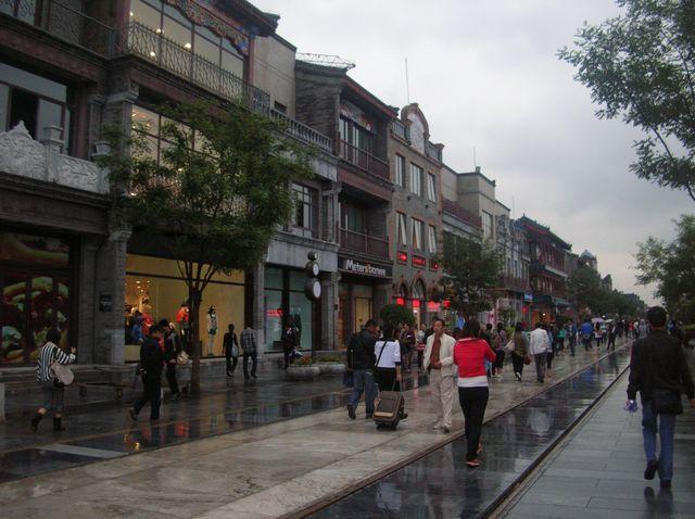 Улица Цяньмэнь. Пекин