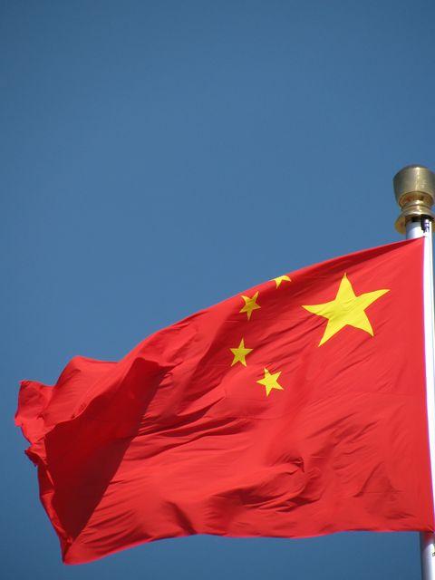 Флаг КНР на площади Тяньаньмэнь. Пекин