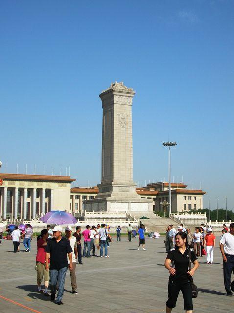 Памятник Народным Героям. Пекин