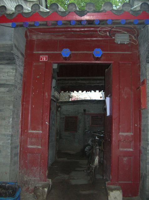Хутуны - кварталы из небольших домов с внутренними двориками. Пекин