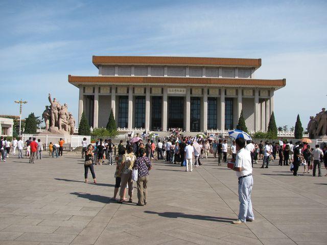 Мавзолей Мао Цзэдуна. Пекин