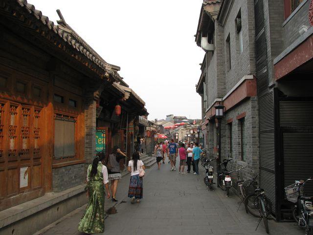 Туристический район старого города. Пекин