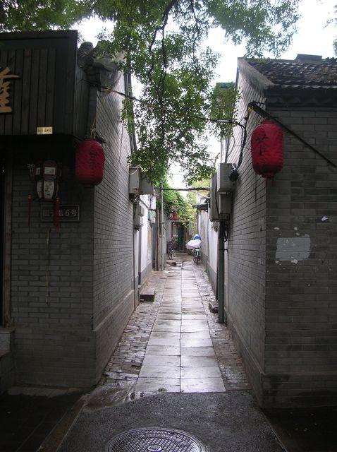 Внутренние улочки старого города. Пекин