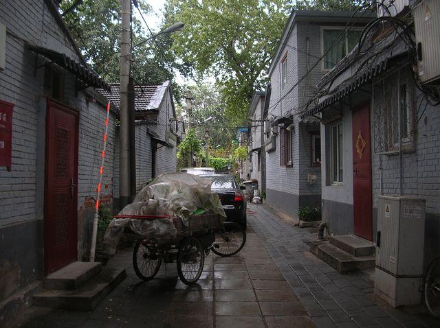 Кварталы старого города возле Храма Конфуция. Пекин