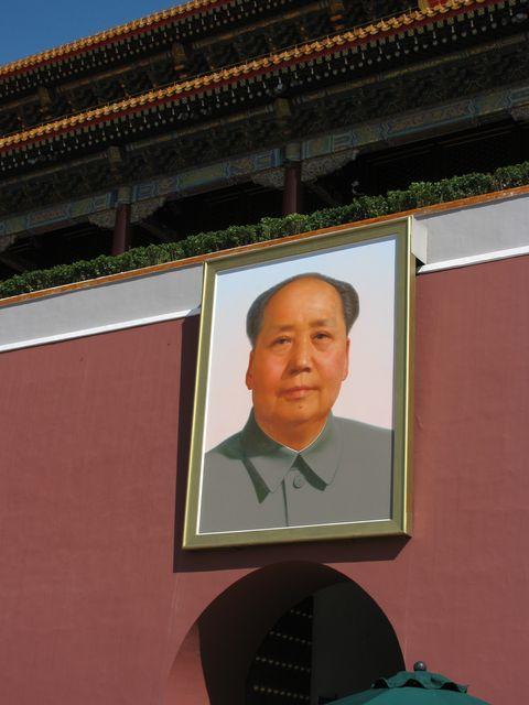 Портрет Мао Цзэдуна на Воротах Небесного Спокойствия. Пекин
