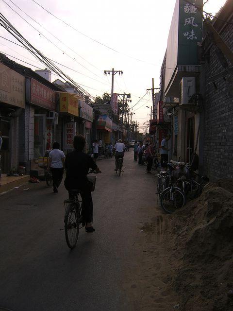 Основной вид транспорта в хутунах велосипед. Пекин