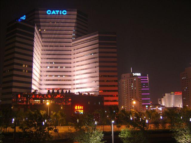 Возле Олимпийской площади. Пекин