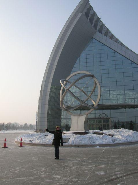 Научно-технический музей. Харбин