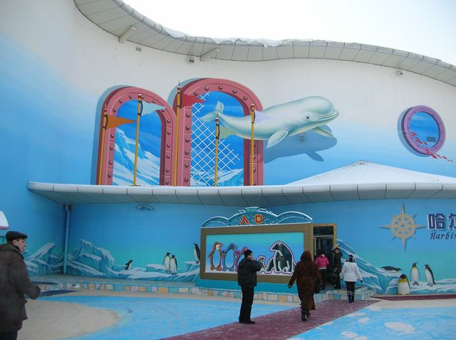 Харбинский океанариум