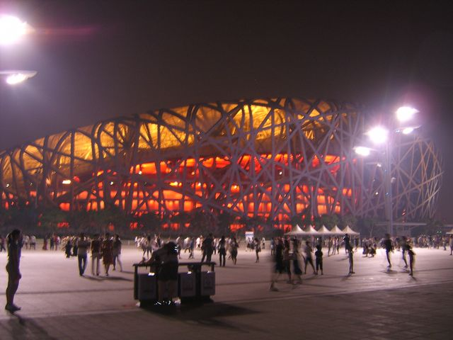 Национальный стадион вечером. Пекин