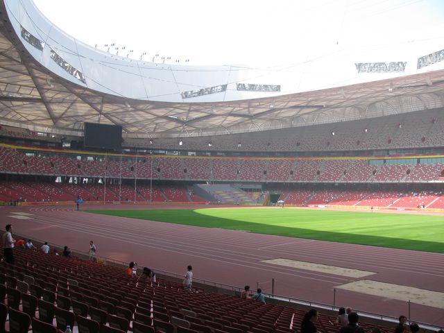 Внутри Национального стадиона. Пекин