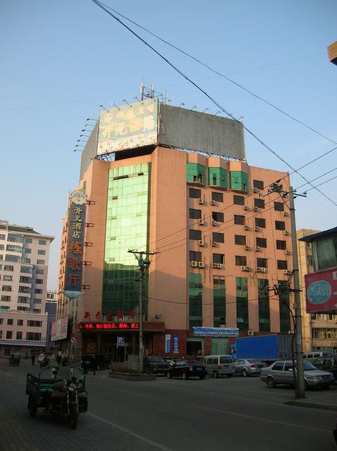Здание гостиницы города Яньцы