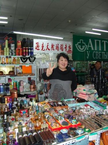 Торговая лавка со всякой всячиной в г. Хэйхэ
