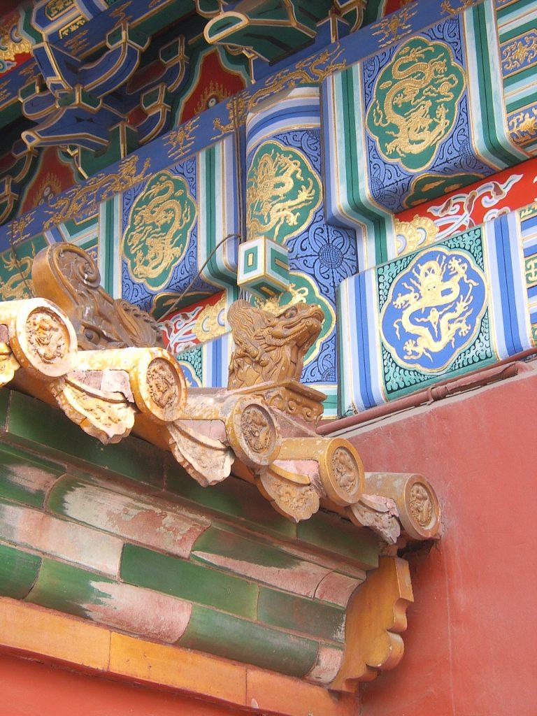 Дракона как символ императорской власти в Запретном городе можно увидеть практически везде