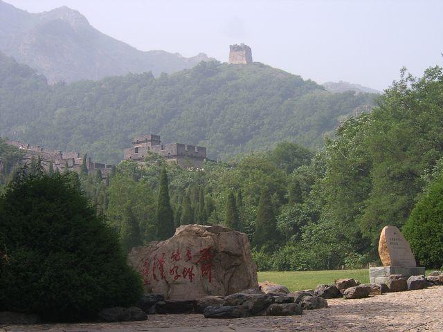 Сигнальная башня на горе Цзяошань