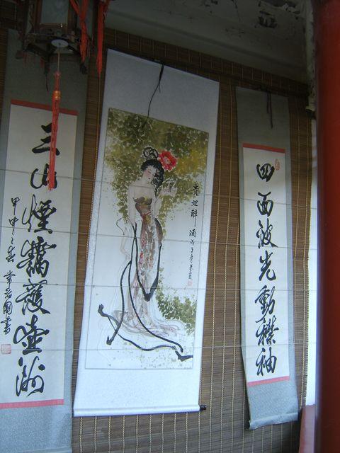 На память можно купить сувенир. Пекин