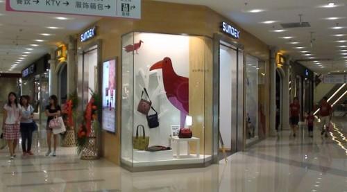 Далянь привлекает любителей шопинга большим количеством магазинов