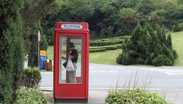 Телефонная будка в неожиданном месте. Далянь