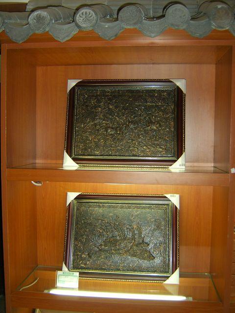 Картины из прессованного чая. Пекин