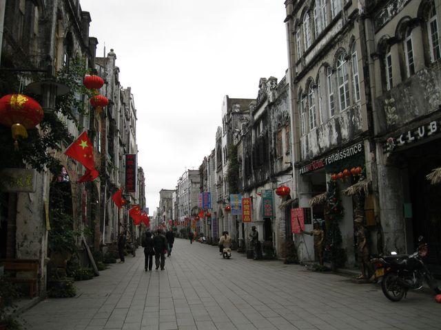 Улица Чжухайлу - исторический центр города Бэйхай