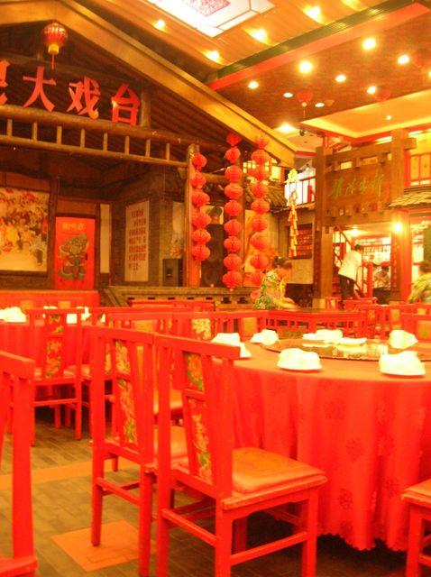 Один из старейших ресторанов города Пекин