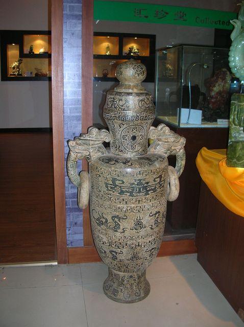 Изделия из камня пекинских мастеров. Пекин