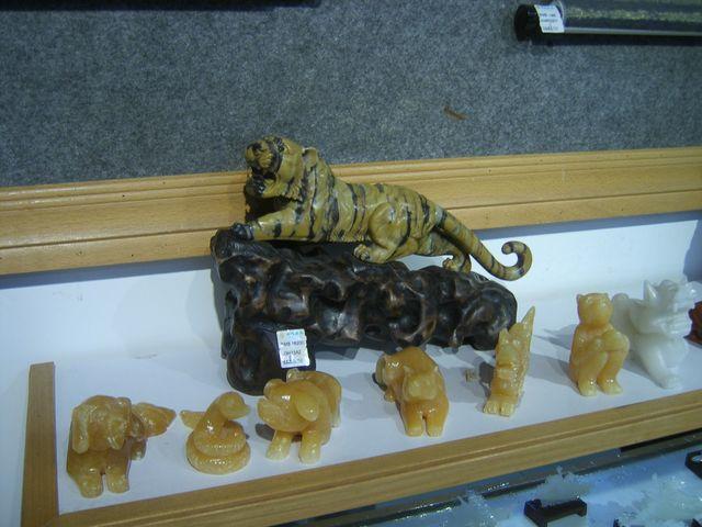 Каменные фигурки. Пекин