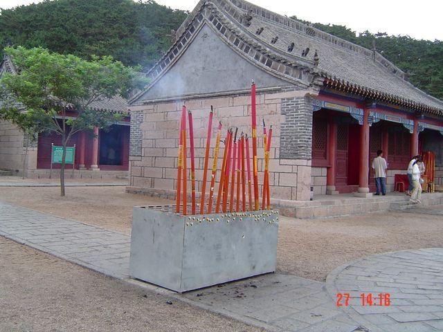 Монастырь парка Край Света. Вэйхай