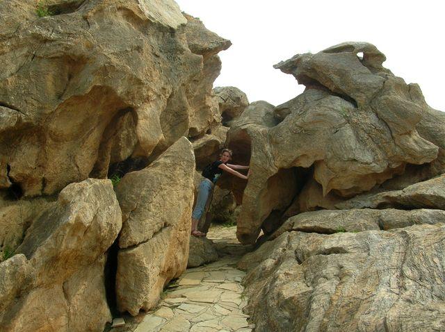 Парк камней района Цзиньшитань. Далянь