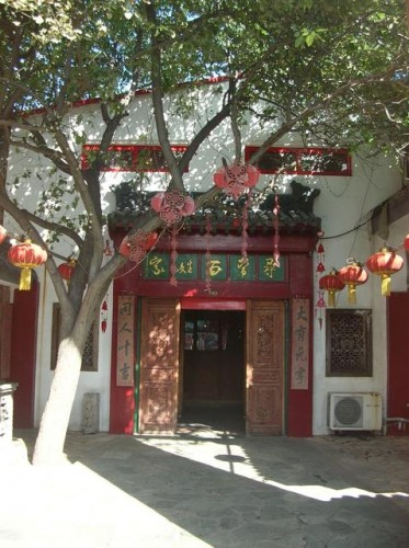 Вход в китайский ресторан