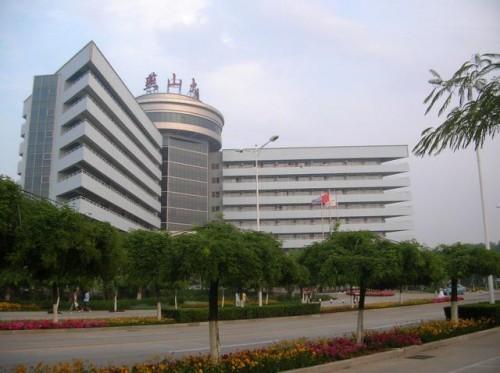 Гостиница Яньшань. Бэйдайхе.
