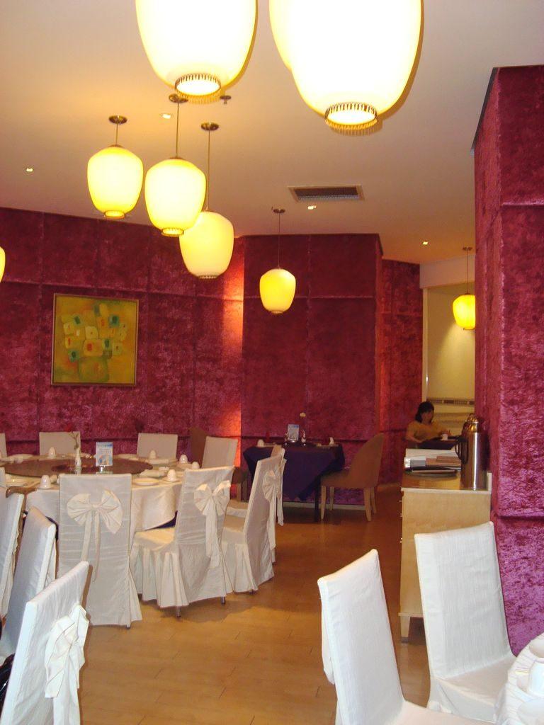 Ресторан отеля HAI YUE JIAN GUO