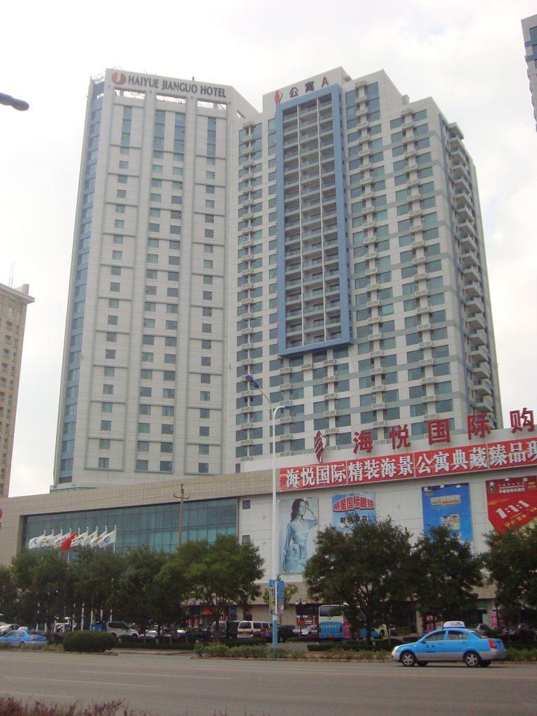 Внешний вид, отель HAI YUE JIAN GUO
