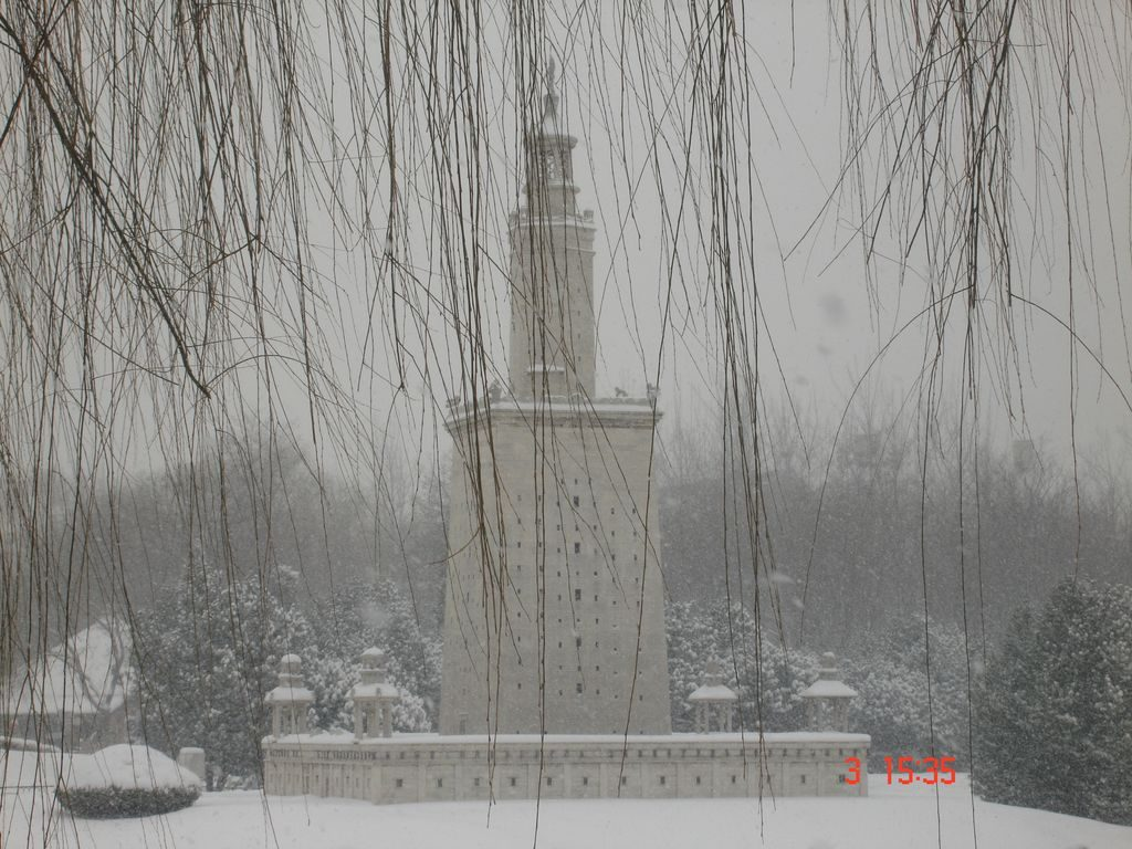 Александрийский маяк. Парк Мира. Пекин