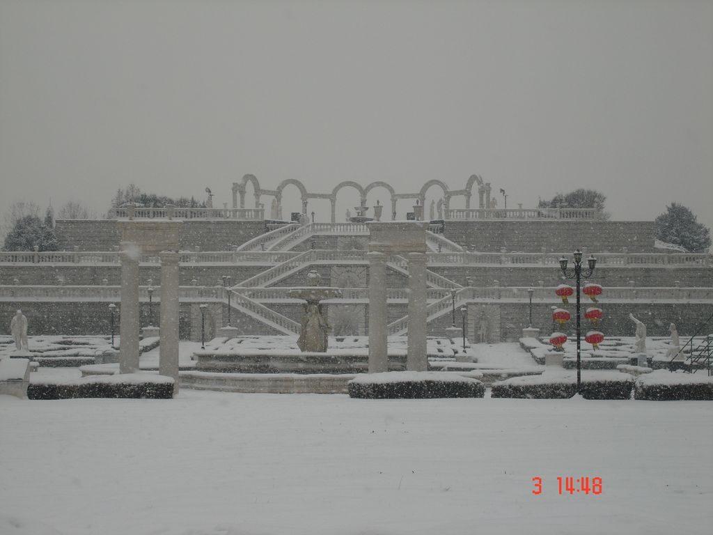 Версаль. Парк Мира. Пекин
