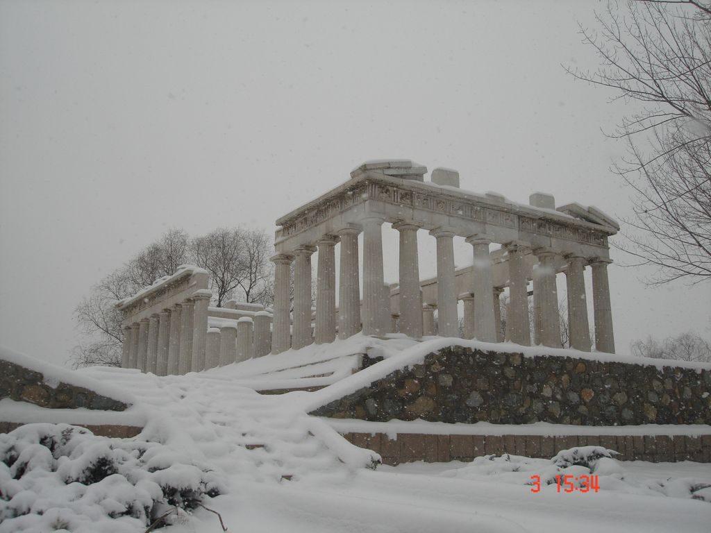 Акрополь. Парк Мира. Пекин