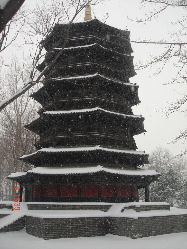 Пагода. Парк Мира. Пекин
