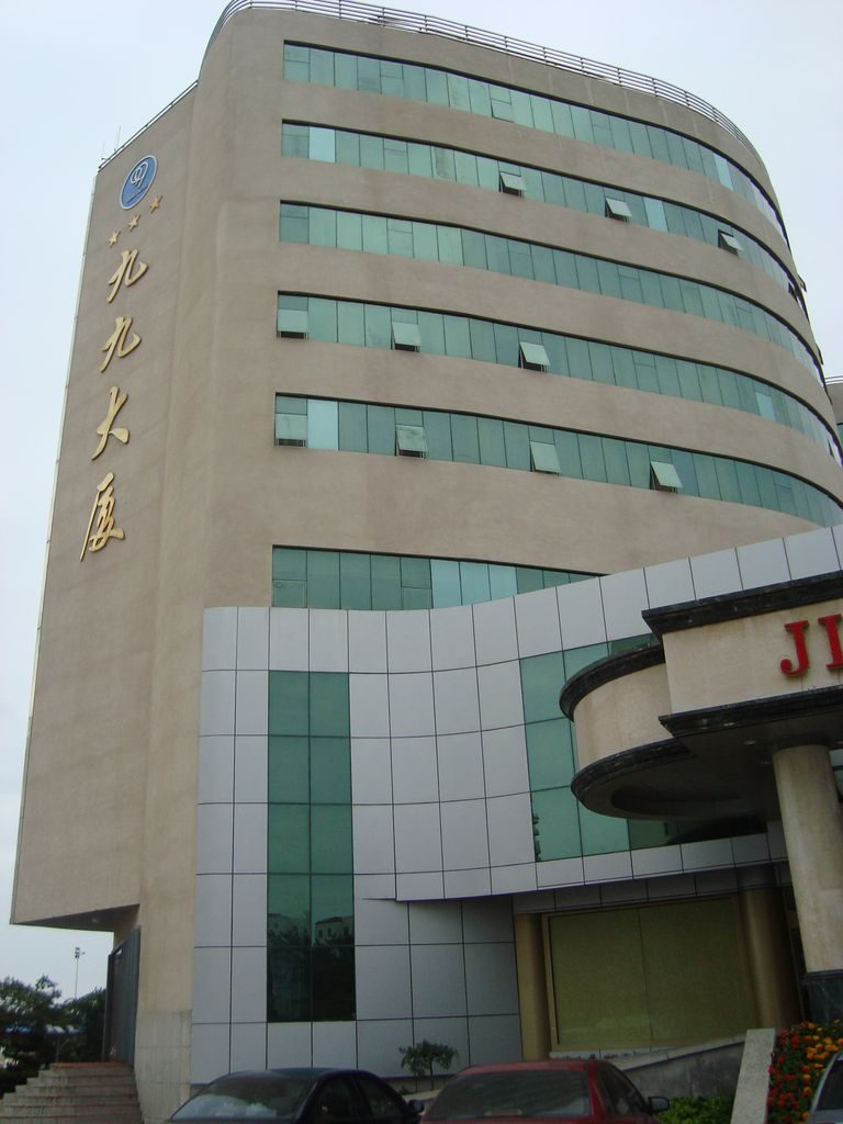 Внешний вид здания гостиницы Jiu jiu