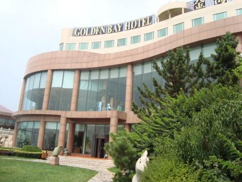 Отель Golden Bay