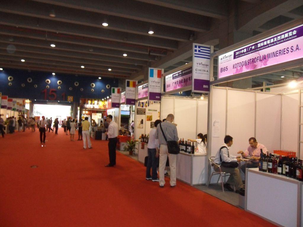 Международная ярмарка в городе Шеньчжень