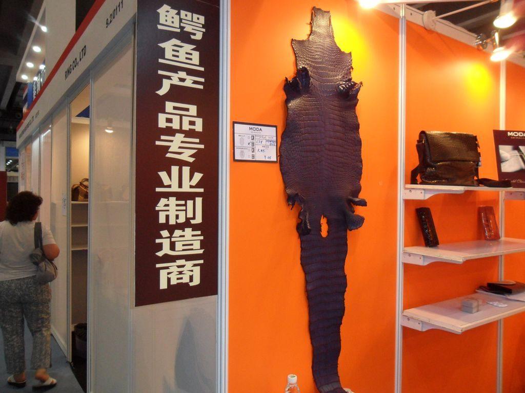 Изделия из кожи крокодила. Шеньчжень